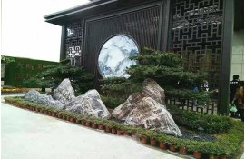泰山石切片园林效果图