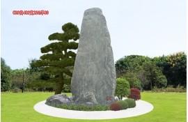 景观石刻字石门牌石C8