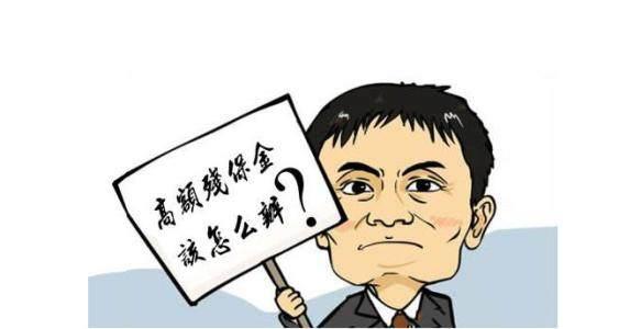 北京201,<a href='http://www.yao10dai.com/tags-3203.html'><strong>残保金缴费比例</strong></a>