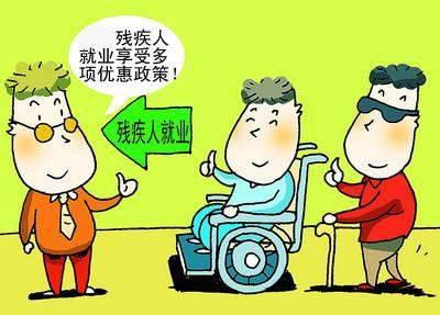 重庆小微企业残保金工资