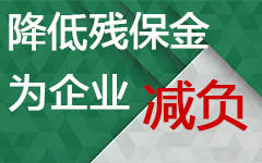 天津201,<a href='http://www.yao10dai.com/tags-3224.html'><strong>残365bet网站谁有_365bet官网备用_365bet线上娱乐滞纳金</strong></a>