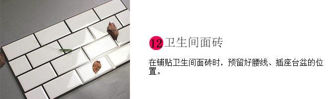 以质取胜上海简单狗万客户端_万博狗万网址_狗万怎么总打不开热线电话