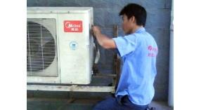 武汉营北社区空调移机专业打孔安装