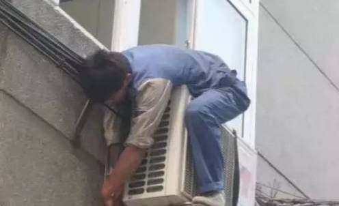 拆装空调移机