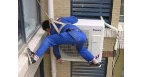武汉富华商住楼专业空气源热泵维修
