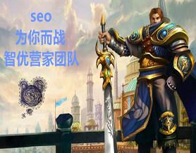 全網營銷,湛江全網營銷,口碑好的全網營銷