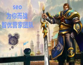 洛陽誠意配合全網營銷平臺