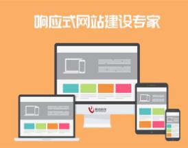 別具匠心上海企業全網營銷