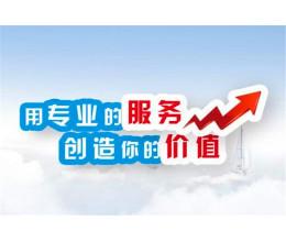 华蓥物超所值有实力的建筑公司代理