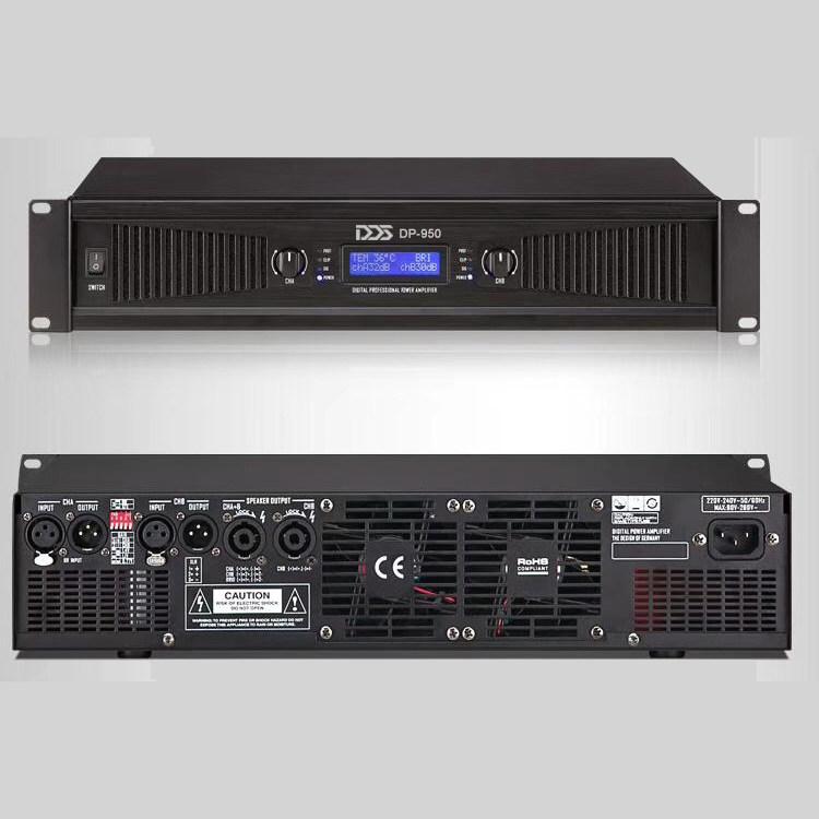 DDS DP-650 专业纯后级数字功放