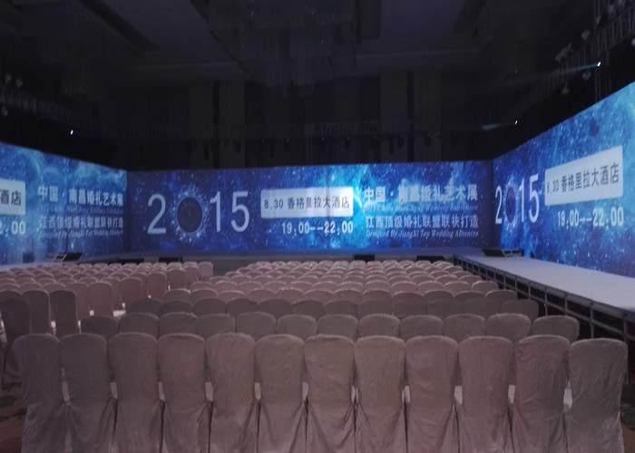 上海超大幕布