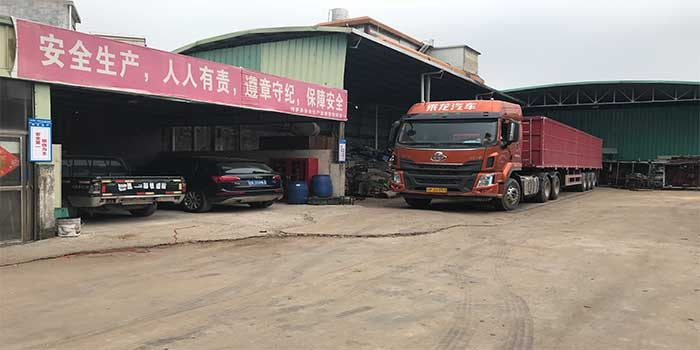 广州物资回收