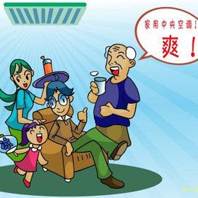 顺义中央空调维修,北京各城区中央空调维修电话