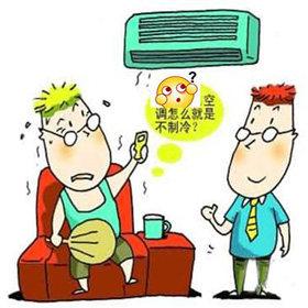 顺义空调维修电话,北京各城区空调维修