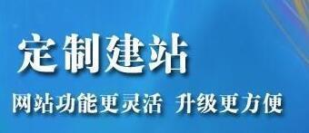 上海专业网站设计公司高效创新