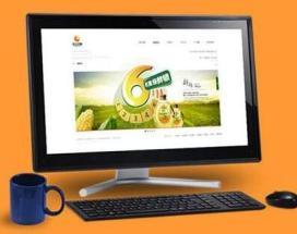 恭请合作上海专业公司网站设计