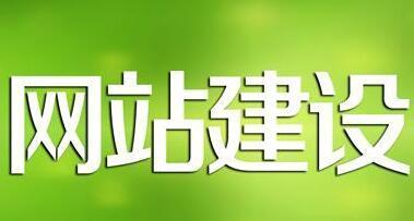 武汉超越自我做网站公司多少钱