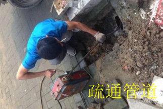 顺义木林专业高压清洗管道
