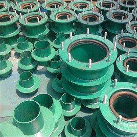 柔性防水套管价格