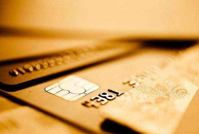 信用卡代款,福州信用卡代款,信用卡代款有哪些