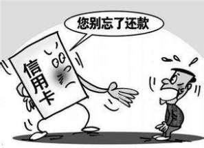 柳州客户至上信用卡养卡企业