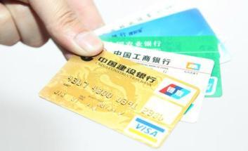 勇于创新漳州信用卡还款排名