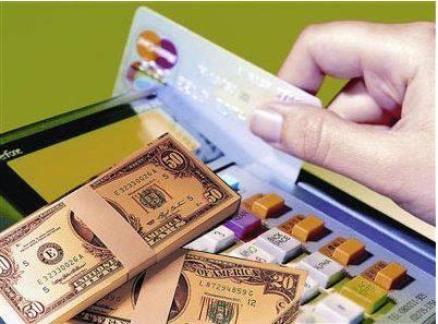 代还信用卡,上海代还信用卡,非常好的代还信用卡