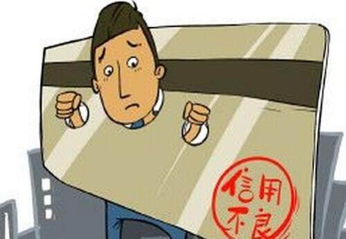 代还信用卡,代还信用卡网站,北京代还信用卡