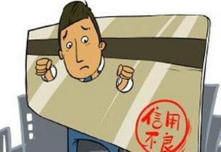 北京代还信用卡网站优质推荐
