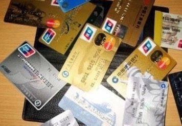 信用卡管家,宿州信用卡管家,信用卡管家哪家好