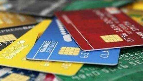 信用卡还贷,柳州信用卡还贷,信用卡还贷在线申请,比较专业的信用卡还贷,柳州比较专业的信用卡还贷在线申请