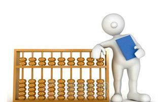 企业网站建设,高端网站建设服务