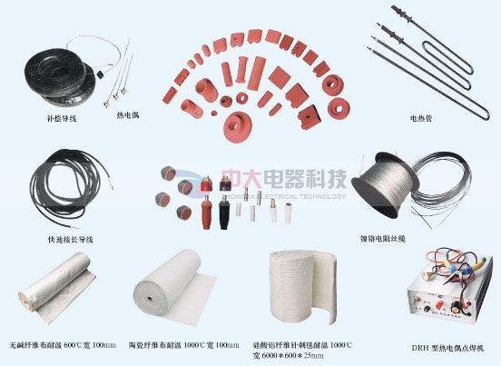 电加热器辅助材料