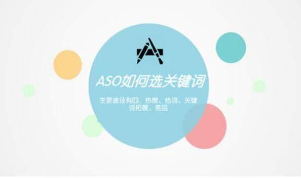 APP软件开发,郑州APP软件开发,专业的APP软件开发