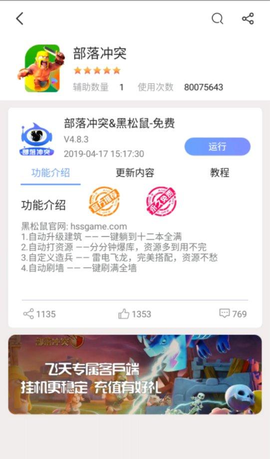 北京北京手游脚本软件,手游脚本软件好用吗,手游脚本软件