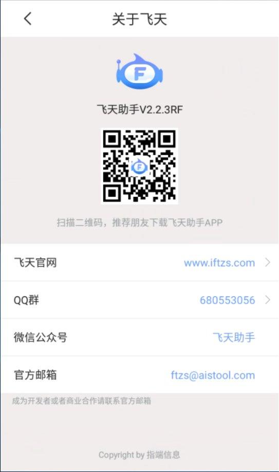 深圳深圳工作室脚本,无毒工作室脚本,工作室脚本