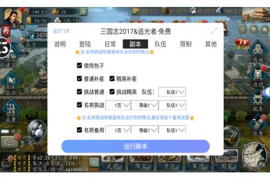 深圳谢谢惠顾无毒手游切号软件
