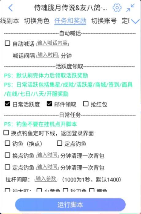 上海方便客商手游修改制作