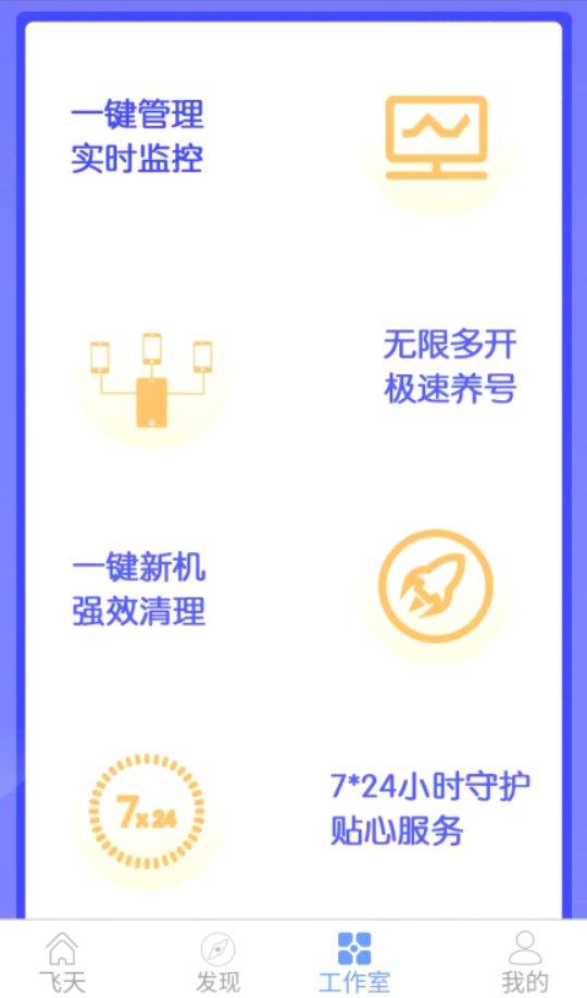 北京北京手游辅助网站,手游辅助网站哪找,手游辅助网站