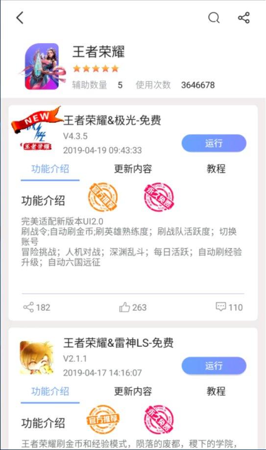 深圳无毒工作室脚本诚心诚立