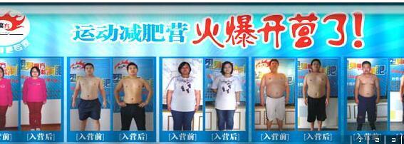 成都减脂瘦身推荐咨询