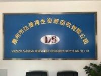广东废旧物资回收利用的好处?